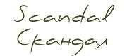 http://lenagold.ru/tool/font/decor/PFScandalPro-Display.jpg