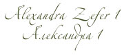 http://lenagold.ru/tool/font/ruko/AlexandraZeferinoOne.jpg